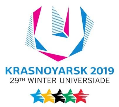 Зимняя универсиада-2019